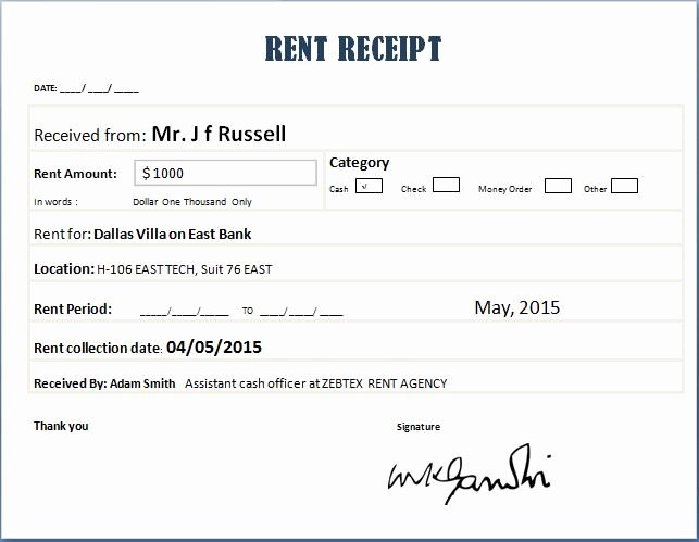 Rent Payment Receipt Template Awesome Mercial Rent Receipt Template