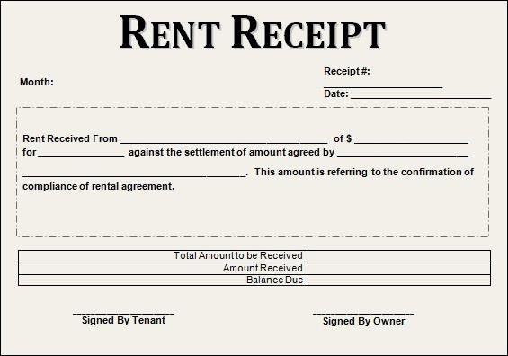 Rent Receipt Template Free Best Of 12 House Rent Receipt formats