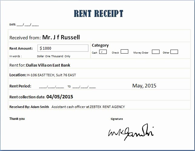 rent receipt template