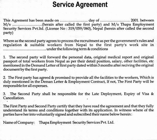 Sample Agreement Letter Between Two Parties Beautiful Sample Service Agreement Between Two Parties New 25