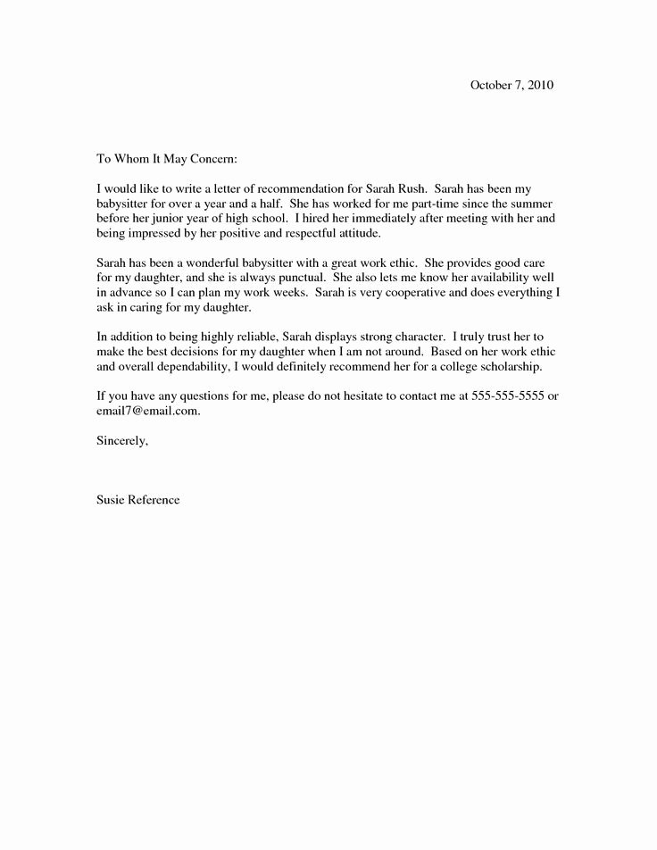 Scholarship Letter Of Recommendation Template Best Of Scholarship Re Mendation Letter Scholarship