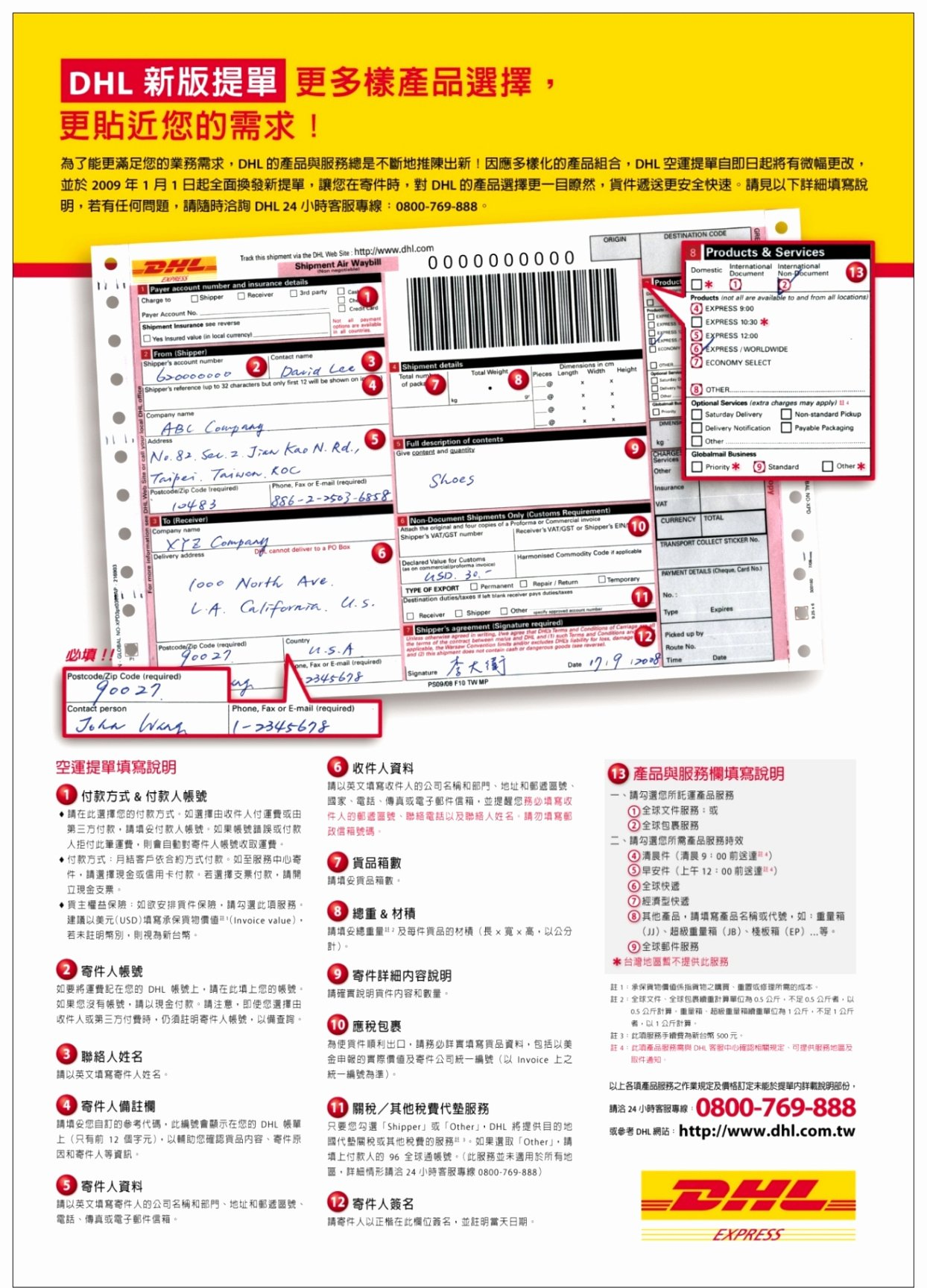Shipper Letter Of Instruction Dhl New Dhl Shipment form Dhl Document Preparation Support