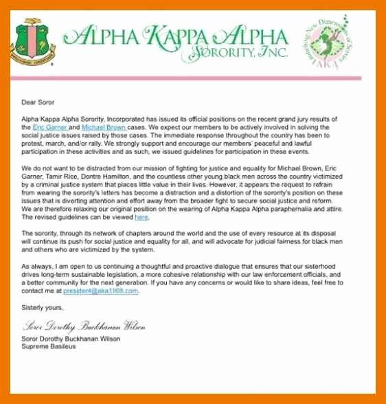Sorority Letter Of Recommendation Beautiful 6 7 sorority Interest Letter