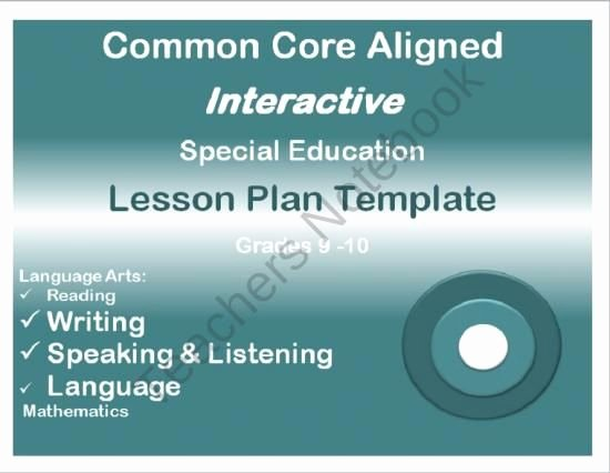 Special Education Lesson Plan Template Lovely 164 Best Images About Mon Core On Pinterest