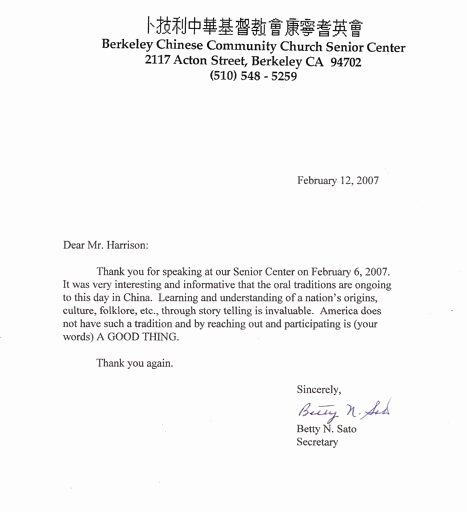 Uc Berkeley Recommendation Letter Lovely Writing A Letter Of Re Mendation to Graduate School