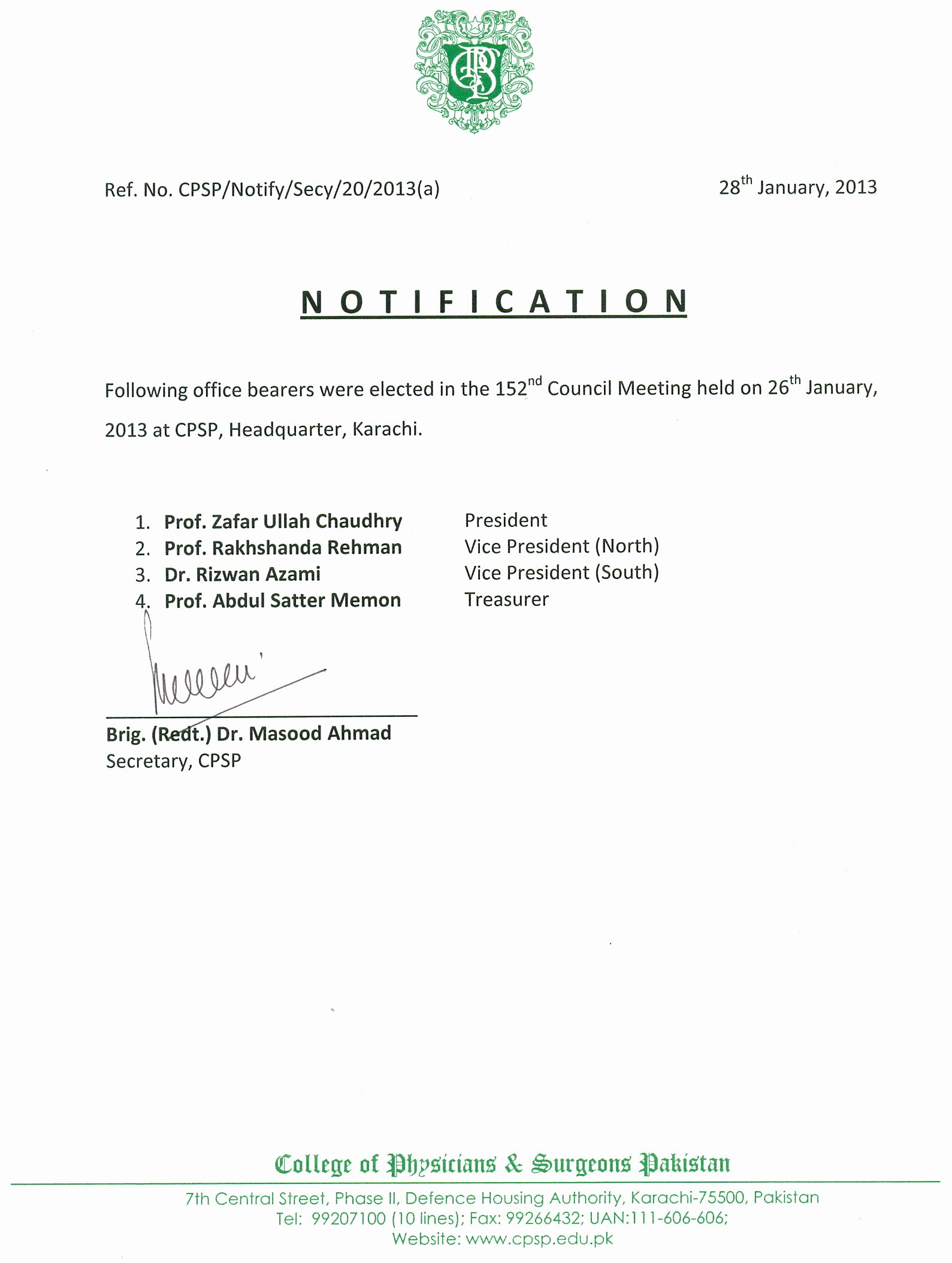 Uf Letter Of Recommendation Elegant College Of Physicians and Surgeons Pakistan