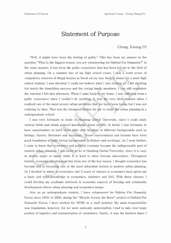Uf Letter Of Recommendation form Beautiful 하린가빈아빠의 도시계획 놀이터 도시계획 Urban Planning 도시계획 유학 카테고리의 글