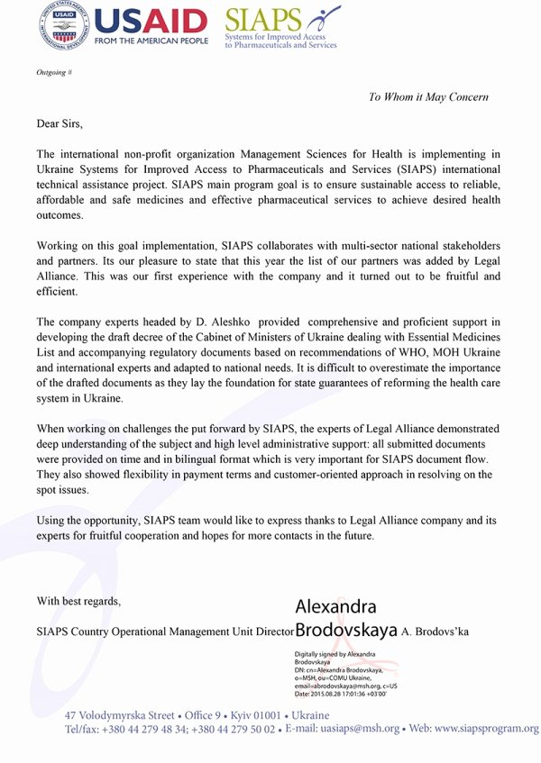 Uf Letter Of Recommendation form Elegant Our Clients