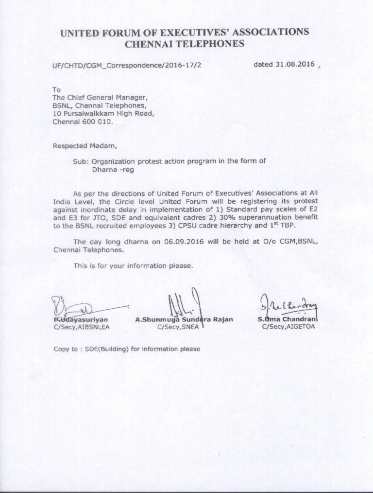 Uf Letter Of Recommendation Lovely Snea Chennai