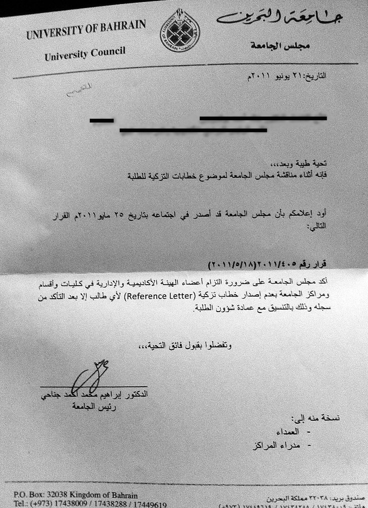 Uw Letter Of Recommendation Fresh Bahrain Reinstate Ousted Students Faculty