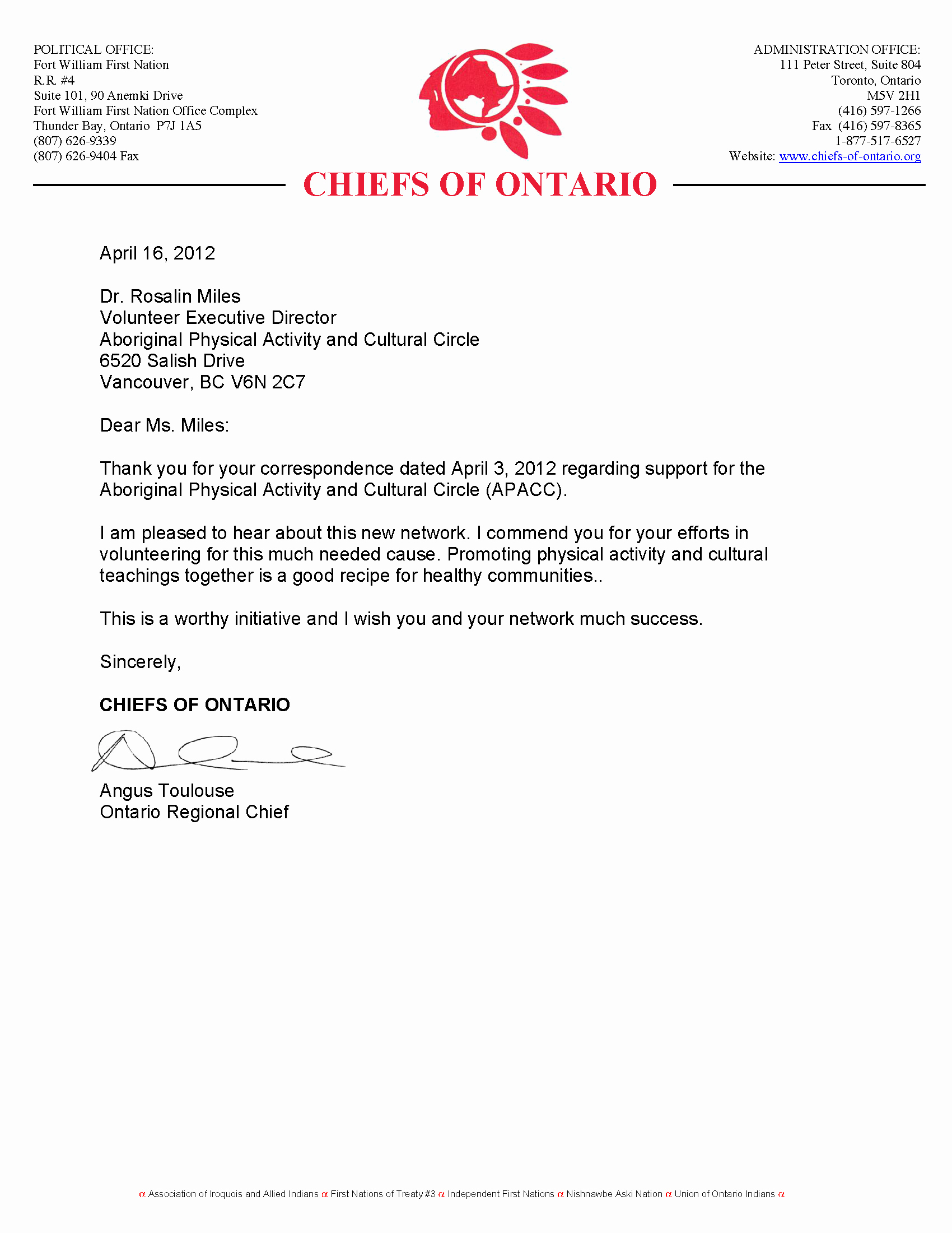Volunteer Letter Of Recommendation Sample Unique Letters Of Support