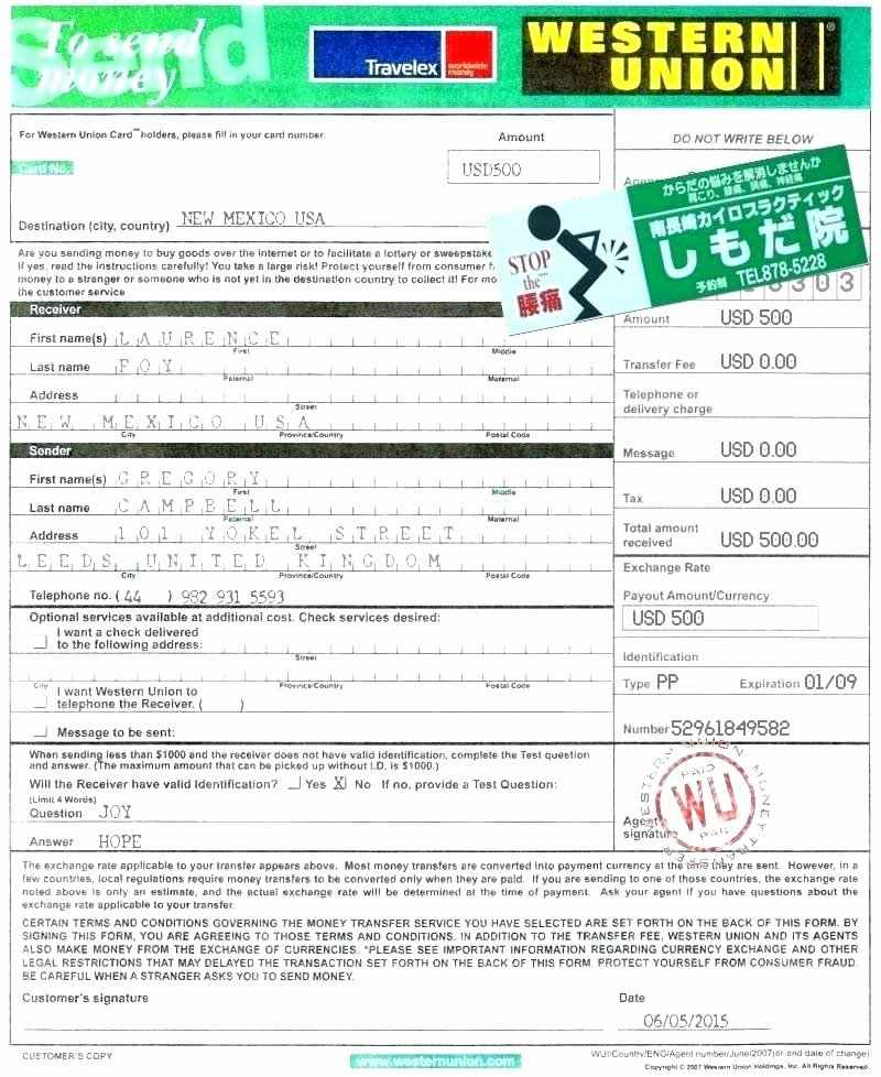Western Union Receipt Sample Awesome Fake Money order Receipt Fake Money order Receipt Fake