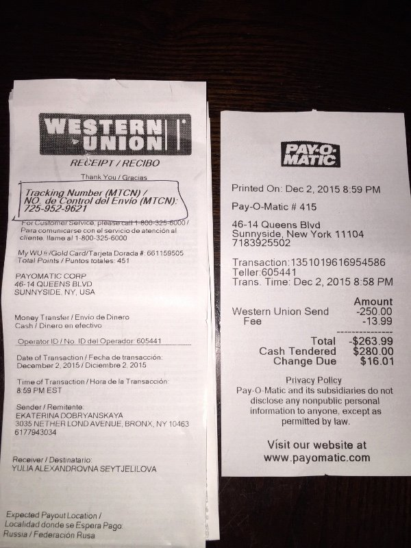Western Union Receipt Sample Awesome Fundraiser by Katya O D Yulia Get Back On Your Feet Fund